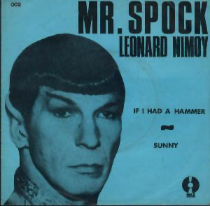 album_cover_crap_125_-_nimoy_iii_boot